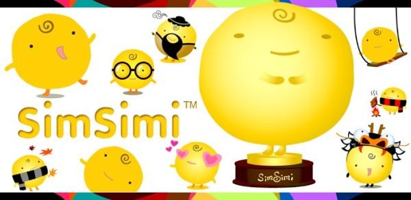 simsimi 01_id geek girls blog