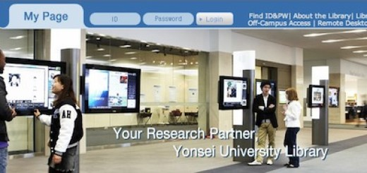 yonsei-samsung-library-soul-south-korea_id-geek-girls_6