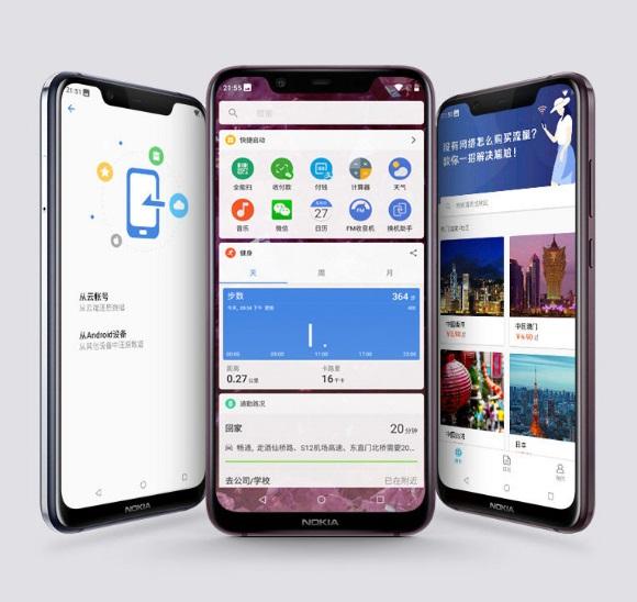 idgeekgirls-gadget-nokia-x7-android-9-pie